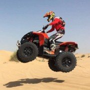 Quad Bike Tours and Rental